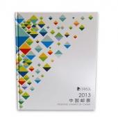 2013年册 (总公司中档册)