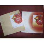 2013年年册(总公司年册)