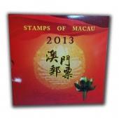 2013年澳门邮票年册