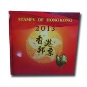 2013年香港邮票年册
