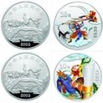 2003年中国古典文学名著西游记第1组1盎司彩银套币(2*1盎司)