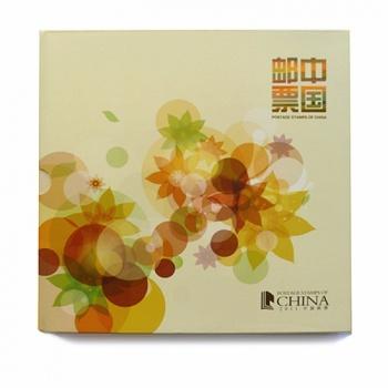 中国集邮总公司2011年邮票年册(形象册)
