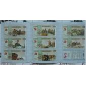 毛泽东国画诗词测试钞塑料钞纪念钞