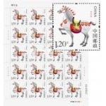 2014-1甲午年马年生肖整版邮票 马年大版票