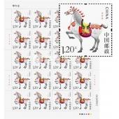 2014-1甲午年马年生肖整版邮票 马年大版票 0元预订