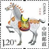 2014-1 甲午年(T) 马年生肖邮票单枚