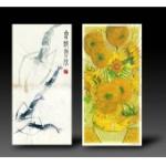 黃金油墨 齊白石-蝦,梵高-向日葵 測試鈔