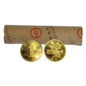 2006丙戌狗年贺岁生肖纪念币 狗年纪念币 整卷(50枚) 狗整卷