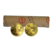 2004甲申猴年贺岁生肖纪念币 猴年纪念币 整卷(50枚) 猴整卷