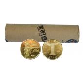 2010庚寅虎年贺岁生肖纪念币 虎年纪念币 整卷(50枚) 虎整卷
