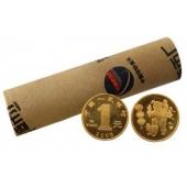 2005乙酉鸡年贺岁生肖纪念币 鸡年纪念币 整卷(50枚) 鸡整卷