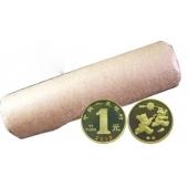 2013癸巳蛇年贺岁生肖纪念币 蛇年纪念币 整卷(50枚) 蛇整卷