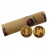 2008戊子鼠年贺岁生肖纪念币 鼠年纪念币 整卷(50枚) 鼠整卷