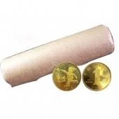 2003癸未羊年贺岁生肖纪念币 羊年纪念币 整卷(50枚) 羊整卷