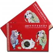 2007猪年生肖贺岁普通纪念币贺岁卡币 (康银阁权威装帧)