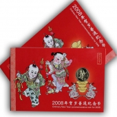2008鼠年生肖贺岁普通纪念币贺岁卡币(康银阁权威装帧)