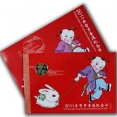 2011兔年生肖贺岁普通纪念币贺岁卡币(康银阁权威装帧)
