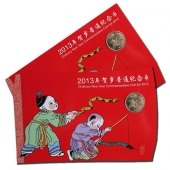 2013蛇年生肖贺岁普通纪念币贺岁卡币(康银阁权威装帧)