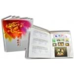 中国集邮总公司《2012中档年册》含壬辰年全年邮票