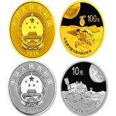 2014年中国探月首次落月成功金银纪念币套装