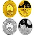 2014年中國探月首次落月成功金銀紀念幣套裝