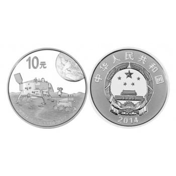中国探月首次落月1盎司圆形银质纪念币