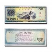 外汇券100元(1988年版)
