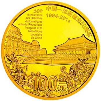中国-法国建交50周年1/4盎司金币纪念币