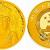 2014 中國佛教圣地 峨眉山金銀幣(1/4盎司金幣+2盎司銀幣)