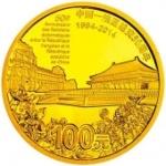 中國-法國建交50周年1/4盎司金幣紀念幣