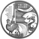 中國-法國建交50周年1/4盎司銀幣紀念幣