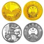 中国-法国建交50周年纪念币金银币套装