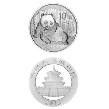 2015年熊猫纪念币 2015熊猫银币 金银纪念币 钱币收藏