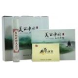 《美丽中国山水珍邮》山水珍邮大全套 中国邮票收藏品集邮册大全 套