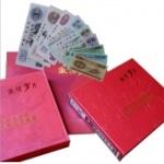 第三套人民币小全套 9张 人民币收藏投资 公司开业礼品