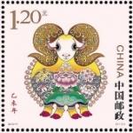 2015集郵總公司發行羊年生肖郵票 大版小版 吉祥如意冊新品首發 2015生肖羊年大版票 2015生肖羊年小版票