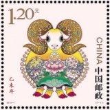 2015集邮总公司发行羊年生肖邮票 大版小版 吉祥如意册新品首发 2015生肖羊年大版票 2015生肖羊年小版票