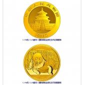 2015年1/4盎司熊猫金币 15年四分之一盎司金猫  熊猫金银币