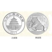 2015年5盎司熊猫银币 15年五盎司银猫 熊猫金银币