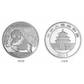 2015年1公斤熊猫银币 15年一公斤银猫 熊猫金银币