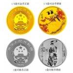 2015年中国近代国画大师徐悲鸿金银币 1/4盎司金币 1盎司银币