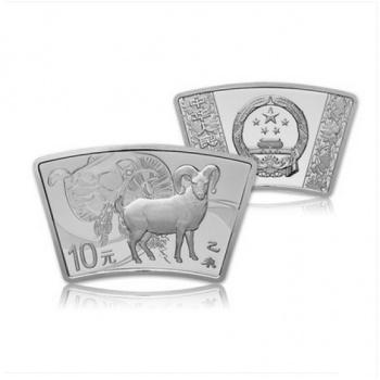 2015年羊年金銀紀念幣 1盎司(31.104克)扇形銀幣