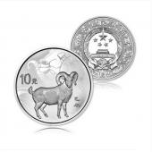 2015羊年金银纪念币 1盎司(31.104克)圆形银质纪念币
