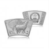 2015年羊年金银纪念币 1盎司(31.104克)扇形银币