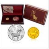 2015年羊年本色金银纪念币 1/10盎司圆形金币+1盎司圆形银币