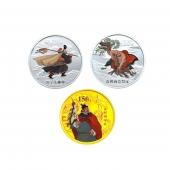 2009年中国古典文学名著水浒传彩色金银币(第1组)