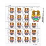 2015集郵總公司發行羊年生肖郵票 2015生肖羊年大版票