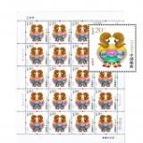 2015集邮总公司发行羊年生肖邮票 2015生肖羊年大版票