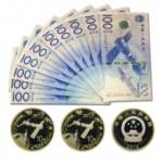 2015年航天紀念鈔航天紀念幣收藏禮品 航天鈔航天幣 十鈔三幣 新品發售,早收藏早劃算~