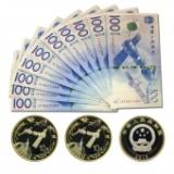 2015年航天纪念钞航天纪念币收藏礼品 航天钞航天币 十钞三币 新品发售,早收藏早划算~